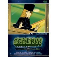 Galaxy Express 999 - TV Animation 09
