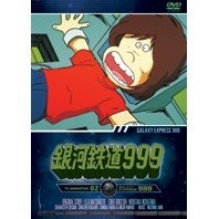 Galaxy Express 999 - TV Animation 02