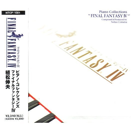 Final Fantasy IV - Piano Collections