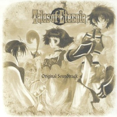 Tales of Eternia Soundtrack