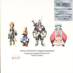 Final Fantasy IX - Original Soundtrack