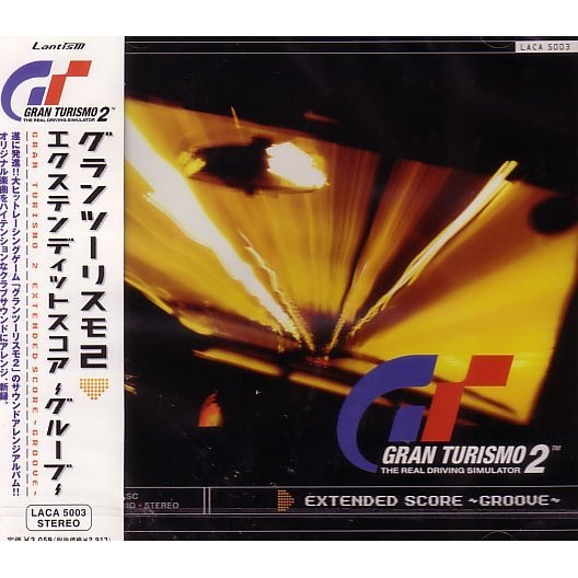 Gran Turismo 2 Extended Score - Groove