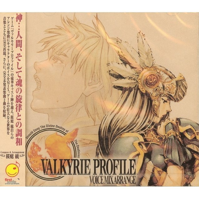 Valkyrie Profile Voice Mix Arrange