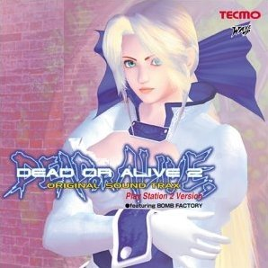 Dead or Alive 2 Original Sound Trax PlayStation2 Version