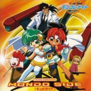 Mon Colle Knight Original Soundtrack