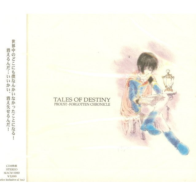 Tales Of Destiny Proust - Forgotten Chronicle
