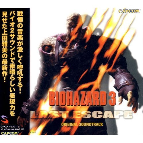 Bio Hazard 3: Last Escape Original Soundtrack
