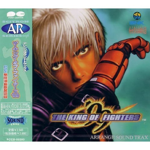 The King of Fighters '99 Arrange Sound Trax