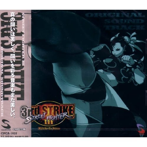 Streetfighter III 3rd Strike Original Soundtrack