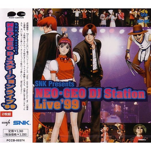 Neo Geo DJ Station Live '99 Original Soundtrack