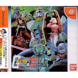 Mobile Suit Gundam: Federation vs. Zeon DX