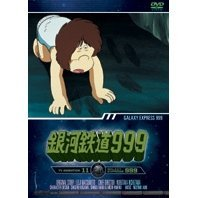 Galaxy Express 999 - TV Animation 11
