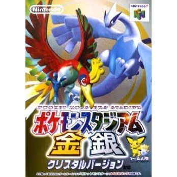 Pokemon Stadium Gold & Silver
