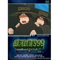 Galaxy Express 999 - TV Animation 14