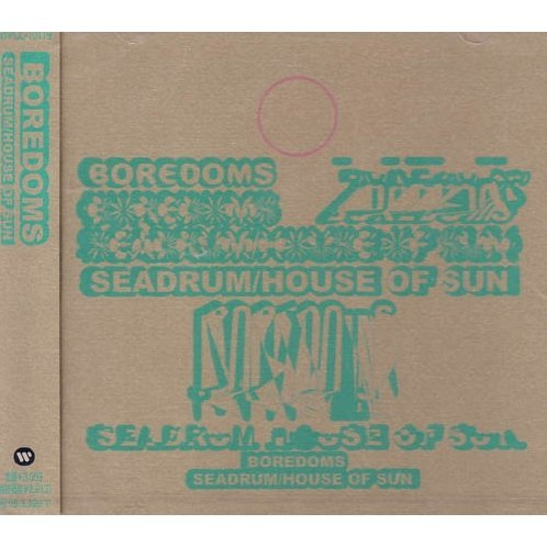 Seadrum/House of Sun
