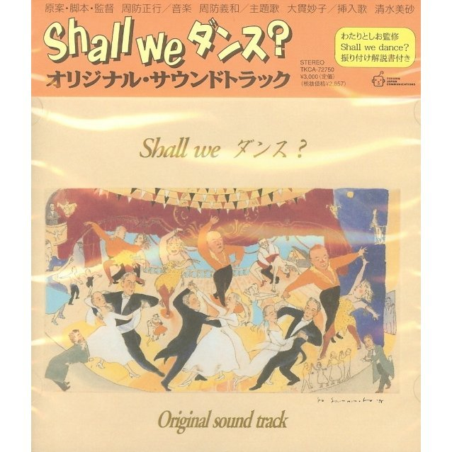 Shall We Dance? - Original Soundtrack