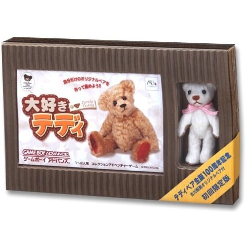 Daisuki Teddy [Limited Edition]
