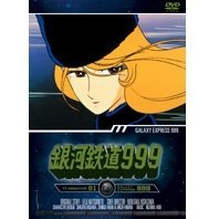 Galaxy Express 999 - TV Animation 01