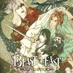 Beast of East Drama CD
