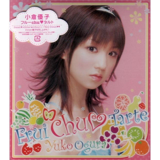 Frui Chu Tarte [CD+DVD]