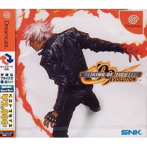 The King of Fighters '99 Evolution (SNK Best)