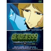 Galaxy Express 999 - TV Animation 13