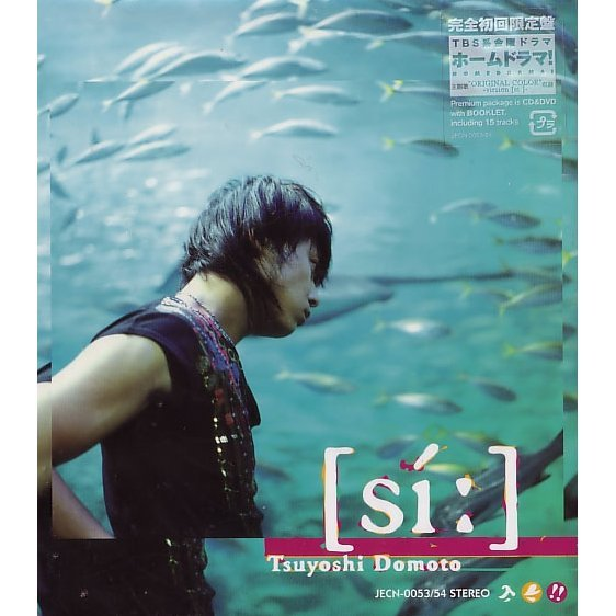 [Si:] [CD+DVD] [Limited Edition]