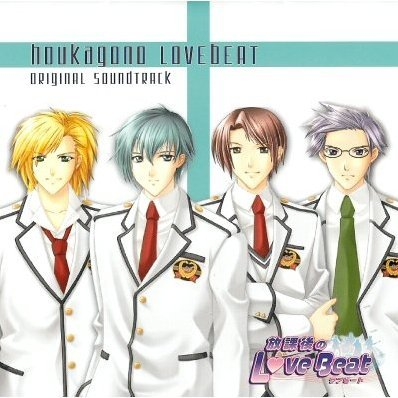 Hokago no Love Beat Original Soundtrack