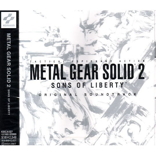 Metal Gear Solid 2 Sons of Liberty Original Soundtrack