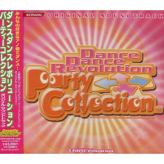 Dance Dance Revolution Party Collection Original Soundtrack