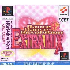 Dance Dance Revolution Extra Mix