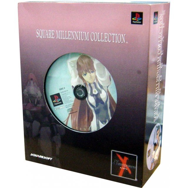 Xenogears: Elyhaym Van Houten Edition [Square Millennium Collection Special Pack]