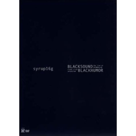 Blacksound / Blackhumor [Limited Edition]