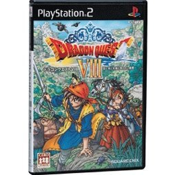 Dragon Quest VIII: Sora to Daichi to Norowareshi Himegimi