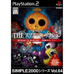 Simple 2000 Series Vol. 64: The Splatter Action