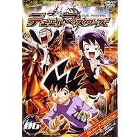 Duel Masters 06
