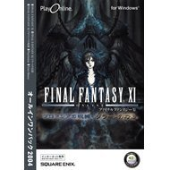 Final Fantasy XI All-In-One Pack 2004