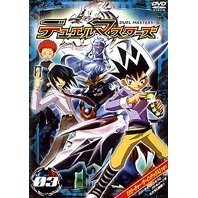 Duel Masters 03