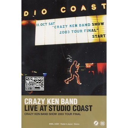 Crazy Ken Band - Live at Studio Coast