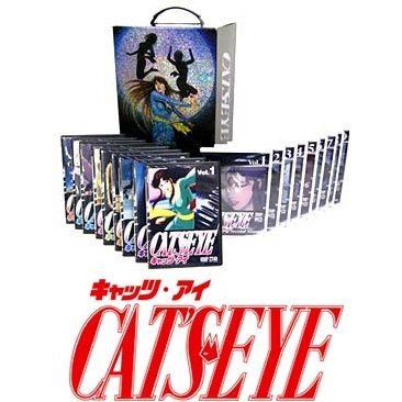 Cat's Eye Complete DVD Box