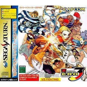 Street Fighter Zero 3 (w/ 4MB RAM Cart)
