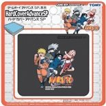 HardCover Advance SP - Naruto [black]