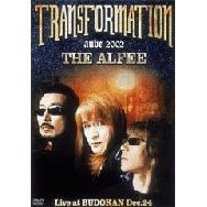 Aube 2002 Transformation Live At Budokan Dec.24