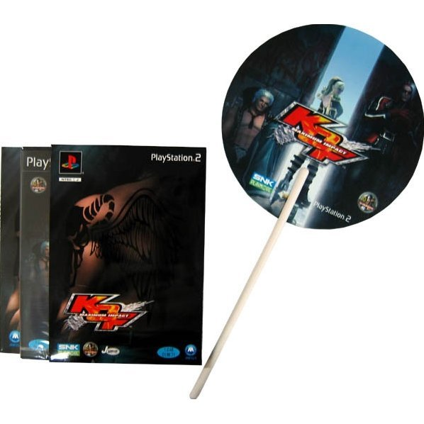The King of Fighters: Maximum Impact [Limited Edition]