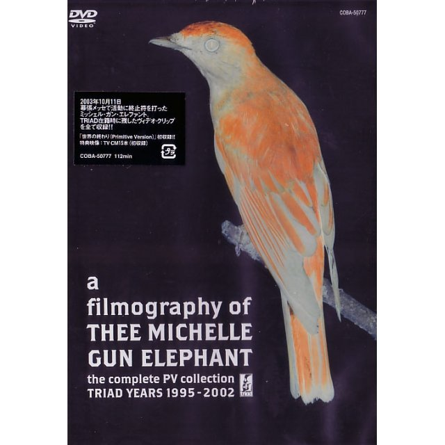 A Filmography of Thee Michelle Gun Elephant The Complete PV Collection Triad Years 1995-2002