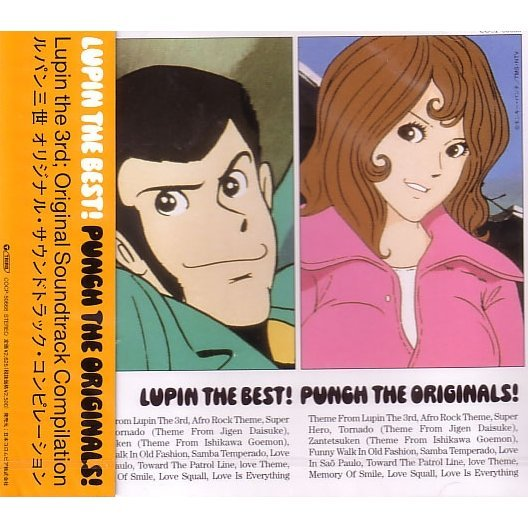 LUPIN III The Best! Punch the Originals