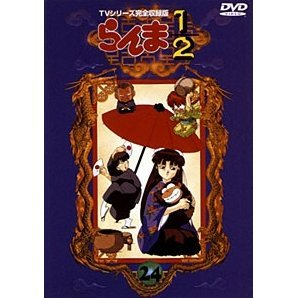 Ranma 1/2 TV Series - Complete Edition Vol.24