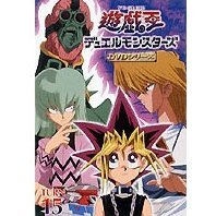 Yu-gi-oh! Duel Monster Turn.15