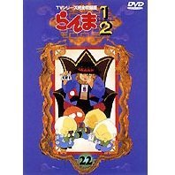 Ranma 1/2 TV Series - Complete Edition Vol.22