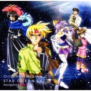 Star Ocean EX Vol.4 Drama CD
